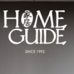 Profile picture of Home Guide Singapore